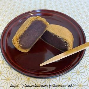 ◆福島 粕屋の薄皮饅頭(季節限定新小豆)
