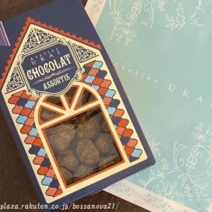 ◆アトリエうかい ショコラアソルティー(紅茶&ミルクチョコレート)