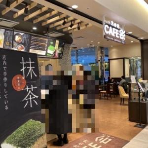 ◆丸の内CAFE会(栗ぜんざい、チーズケーキ、シナモンロール)