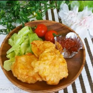 鶏胸肉と豆腐の♡やわらかチキンナゲットレシピ