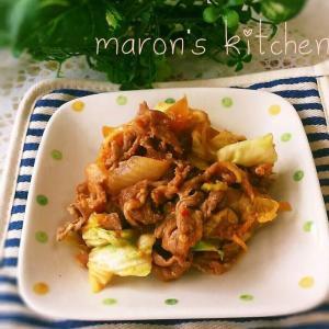我が家の回鍋肉レシピ