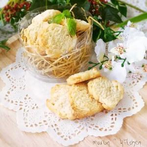 ビニール袋で簡単♡レモンクッキーレシピ