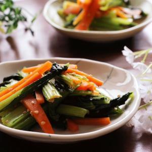 小松菜とにんじんの香味ソテーレシピ