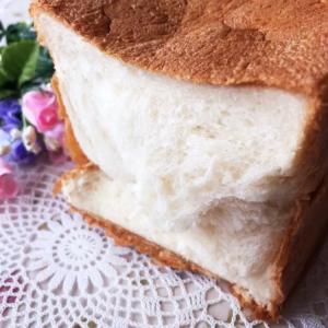 ふんわりあまーい♡練乳の食パン
