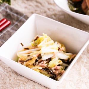 白菜とツナの塩昆布和えレシピ