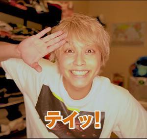 【ポーンと一括払い】大スター手越祐也さん You Tubeで「4000万円愛車初公開」!!!!!