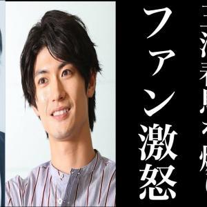 【炎上騒動】三浦春馬さんに寄せた勝村政信のメッセージにファン激怒!!!!!