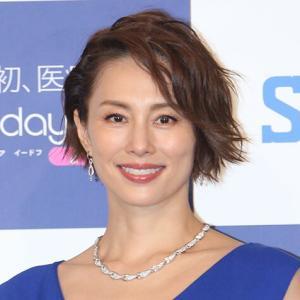 【悲報】米倉涼子さん「共演NG」の人気女優と同じ相手と交際?