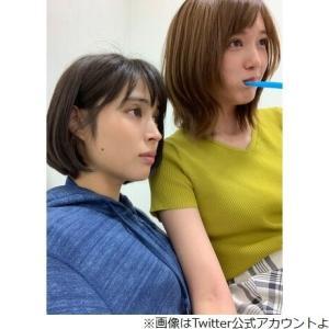 【仲良し】広瀬アリスさん なんと本田翼さんと「一緒に富士急に行く」ほどの大の仲良し