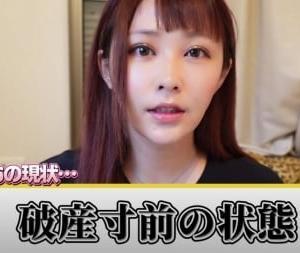 【注目】YouTuber・てんちむさん「3億7000万円返金」と緊急報告 個人口座残高約100万円