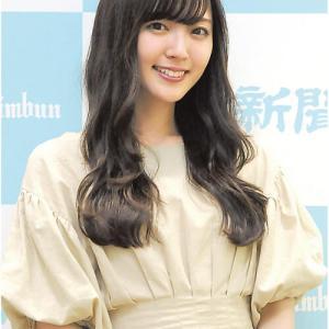 【注目】鈴木愛理さん「北川莉央ちゃんを推し、オーラがやばい」!!!!!
