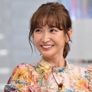 """【魔性の女】紗栄子 17歳アーティスト""""YOSHI""""と極秘交際?!!!!!!"""