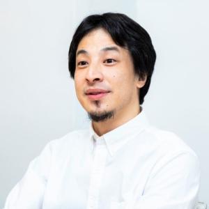 【注目】ひろゆき「アタマのいい人」になるためコツを伝授!!!!!!!