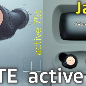 Jabra 完全ワイヤレスイヤホン  Elite Active 75tをamazonセールで買ってみた!