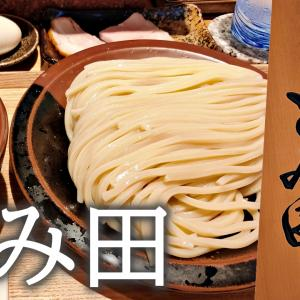 つけ麺の有名店、「とみ田」(松戸)に行ってみた!