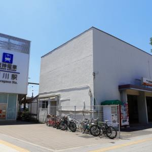 【都会の片隅で】 南海電鉄高野線/汐見橋駅 2020.05.28.
