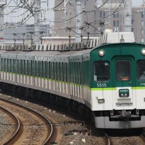 【京阪5000系のゾロ目!】 京阪電鉄/守口市-西三荘 2020.06.04.