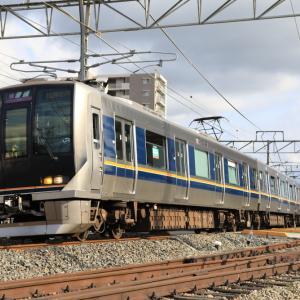 【4本の線路を越える踏切】 片町線/津田-藤阪 2020.05.24.