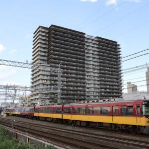 【ベッドタウンの変貌】 京阪電鉄/樟葉-牧野 2020.05.23.