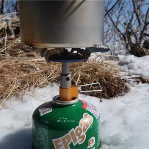 【ガスストーブ】FireMaple (ファイヤーメープル)FMS-116T 48g