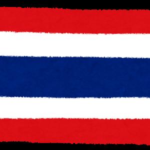 タイの非常事態宣言は5月31日まで延長。飲食店などの通常営業許可はまだ未定。