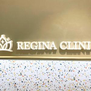 レジーナクリニックでうなじ脱毛を受けた体験談を33歳の女が語る