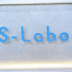 エスラボ(S-Labo)クリニックで脱毛を受けた体験談をレポートする