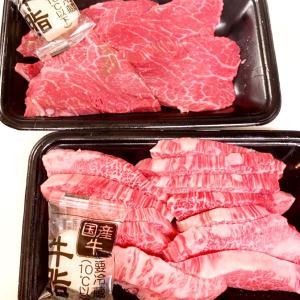 29日は肉の日・おいしいお肉屋さんへ