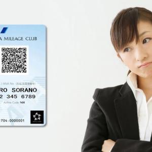 【保存版】ANAマイレージカードのクレジット機能なしでマイルは貯まるのか?