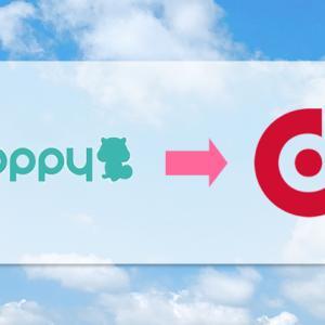 【保存版】モッピーからdポイントに交換する方法@超図解