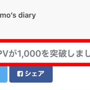感謝申し上げます!!