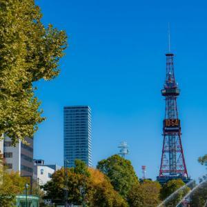 札幌でおすすめの看護師転職サイト3選!良い求人の見つけ方は?