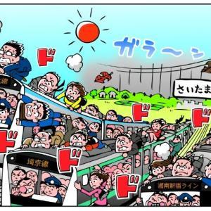 【速報】東京都の人口 1398万人突入、、、