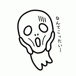 【大ニュース】東京都の感染者に『多数の報告漏れ』、、、100人規模