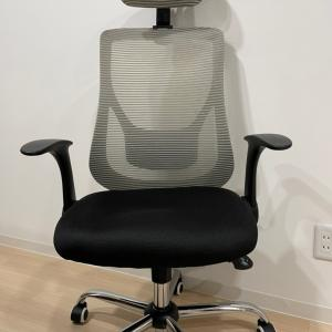 【デスクチェア】座るだけで姿勢を正してくれて集中力がアップする椅子を買ってみた。