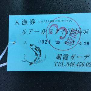 朝霞ガーデンでスプーン縛り釣行。管釣り育成ゲーム 第3回 ○匹釣るまでスプーンしか使わない釣り。。