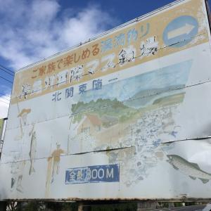 片品川国際マス釣場 アクセス・周辺情報。ナビ通りではたどり着けません。。これで迷わない。穴場の管理釣り場ですよぉ〜。。