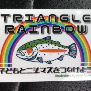 トライアングルレインボー 10月秋の陣 in 朝霞ガーデン 子供にニジマスを届けよう!!