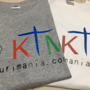 Up-TでオリジナルTシャツを作ってみた。久々のブロガー自己満企画。以外と簡単にできますよ!!