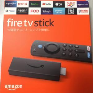 アマゾン(Amazon) Fire TV Stick が素晴らしい。もはやレンタルは必要なし!?ドラマ・映画が見放題。これはいいです!!