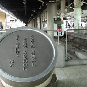 一 上野駅13番線とブルートレイン