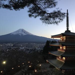 新倉富士浅間神社 小旅行