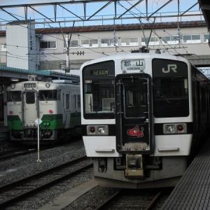 2 磐越西線の旅 喜多方駅・会津若町駅