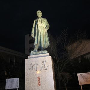 5 会津の旅 野口英世青春通りと東山温泉
