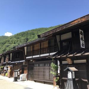 6 奈良井宿の旅