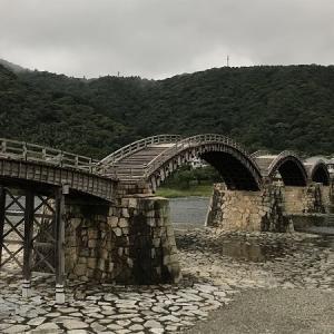 5 岩国・錦帯橋の旅