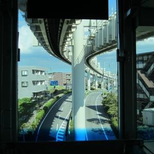 3 千葉都市モノレール2号線乗車記