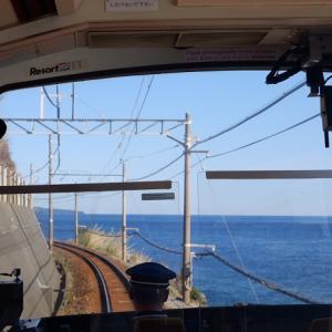 7 伊豆急行・黒船電車の前面展望