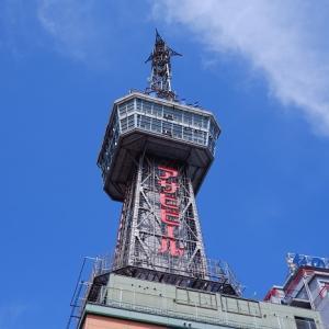 12 別府タワーと地獄めぐり