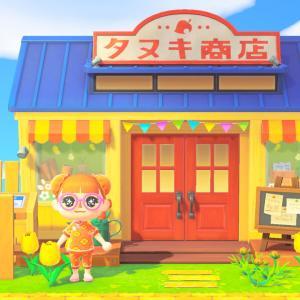【あつ森】ついにタヌキ商店がリニューアルされたー!そしてチャイナ服かわいい!